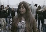 Сцена из фильма Раздвоение личности / Stuk! (2014) Раздвоение личности сцена 10