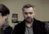 Фильм Женщины (2018) - cцена 3