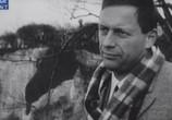 Сцена из фильма Господин Никто / Gospodin Nikoy (1969) Господин Никто сцена 3