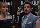 Сцена из фильма Железный человек: Трилогия / Iron Man: Trilogy (2008) Железный человек: Трилогия сцена 2