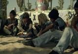 Сцена из фильма Поселенцы / Squatters (2014) Поселенцы сцена 1