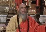 Фильм Чужаки в монастыре Шаолинь / Sam chong Siu Lam (1983) - cцена 2