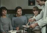 Сцена из фильма Берегите женщин! (1981) Берегите женщин! сцена 1