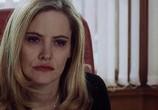 Сцена из фильма Пиджак / The Jacket (2005) Пиджак