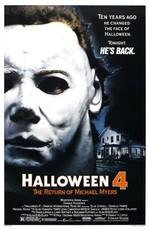 Хэллоуин 4: Возвращение Майкла Майерса / Halloween 4: The Return of Michael Myers (1988)