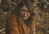 Сцена из фильма Почти как люди  / Humains (2009) Люди сцена 2
