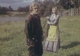Сцена из фильма Строговы (1975)