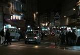 Сцена из фильма Ночь / Une nuit (2012) Ночь сцена 1