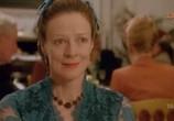 Фильм Одинокая страсть Джудит Херн / The Lonely Passion of Judith Hearne (1987) - cцена 8