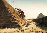Сцена из фильма Трансформеры: Месть падших / Transformers: Revenge of the Fallen (2009) Трансформеры: Месть падших сцена 37