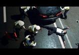 Сцена из фильма Трудный день / Kkeut-kka-ji-gan-da (2014) Трудный день сцена 3