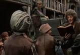 Сцена из фильма Принц и нищий / Crossed Swords (1977) Принц и нищий сцена 1