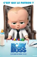 Босс-Молокосос: Дополнительные материалы / The Boss Baby: Bonuces (2017)