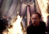 Фильм Гарри Поттер и Дары смерти: Часть 1 / Harry Potter and the Deathly Hallows: Part 1 (2010) - cцена 4