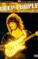 Deep Purple - Rock Review 1970-1972