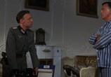 Сцена из фильма Тайное вторжение / The Secret Invasion (1964) Тайное вторжение сцена 5