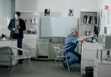 Фильм Разоблачение Единорога (2018) - cцена 1
