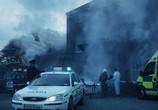 Фильм Поцелуй мамочку на ночь / Dark Touch (2013) - cцена 8