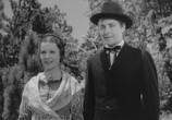 Фильм Хейди / Heidi (1937) - cцена 4