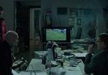Фильм Арденны / D'Ardennen (2015) - cцена 9