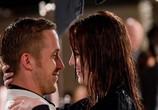 Сцена из фильма Эта дурацкая любовь / Crazy, Stupid, Love. (2011)