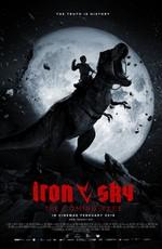 Железное небо2 / Iron Sky: The Coming Race (2018)