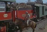 Сцена из фильма Большое ограбление банка / The Great Bank Robbery (1969) Большое ограбление банка сцена 1