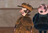 Сцена из фильма Шерлок Холмс и черные человечки (2012)