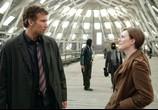 Фильм Дитя человеческое / The Children of Men (2006) - cцена 1