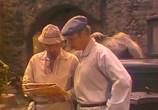 Фильм Этот фантастический мир. Выпуск 6 (1981) - cцена 3