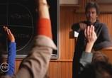 Сцена из фильма Восприятие / Perception (2012)
