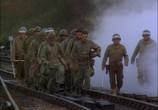 Сцена из фильма Грязная дюжина: Следующее задание / The Dirty Dozen: Next Mission (1985) Грязная дюжина: Следующее задание сцена 8