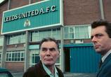 Сцена из фильма Проклятый Юнайтед / The Damned United (2009) Проклятый Юнайтед сцена 1