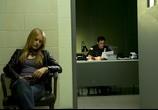 Фильм Мгновения жизни / The Life Before Her Eyes (2008) - cцена 6