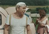 Фильм Берегись автомобиля (1967) - cцена 6