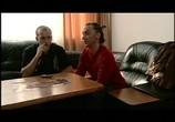 Сцена из фильма Угон (2006) Угон сцена 9