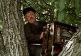Сцена из фильма Не горюй! (1968)