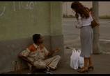 Сцена из фильма Три женщины / L'acqua... il fuoco (2003) Три женщины сцена 3