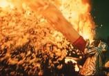 Сцена из фильма 34-й скорый (1981) 34-й скорый сцена 8