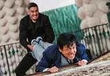 Фильм Доспехи бога: В поисках сокровищ / Gong fu yu jia (2017) - cцена 2