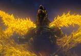 Мультфильм Годзилла: Пожирающий планету / Godzilla: hoshi wo ku mono (2018) - cцена 3