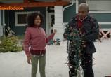 Сцена из фильма Крошечное Рождество / Tiny Christmas (2017) Крошечное Рождество сцена 2