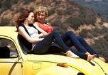 Сцена из фильма Отличница лёгкого поведения / Easy A (2010)
