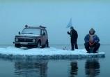 Фильм Особенности национальной подлёдной ловли или отрыв по полной (2007) - cцена 1