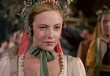 Сцена из фильма Холодное Сердце / Das Kalte Herz (1950) Холодное Сердце сцена 2