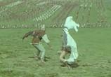 Сцена из фильма Даки / Dacii (1967) Даки сцена 3