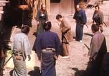 Фильм Месть Затойчи / Zatôichi nidan-kiri (1965) - cцена 2
