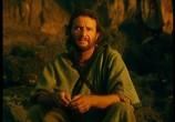 Сцена из фильма Пророк Моисей: Вождь-освободитель / Moses (1995) Пророк Моисей. Вождь-освободитель сцена 4