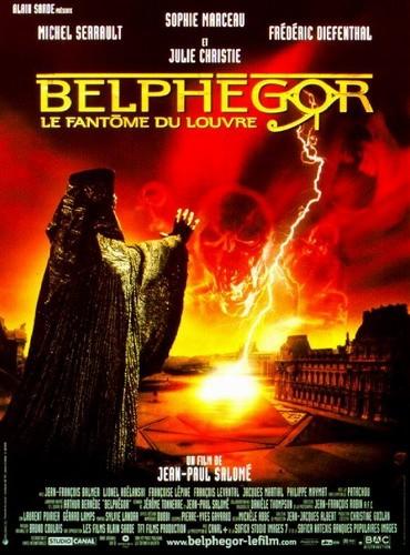 Белфегор - призрак Лувра / - (2001/ )