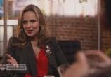 Сцена из фильма Свадебная группа / Wedding Band (2012) Свадебная группа сцена 6